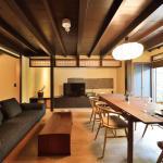 Luxury Inn Takeya Bekkan, Kyoto