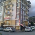 Apartment on Frunze, Gelendzhik