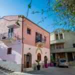 Casa Vacanze Cappuccini, Castellammare del Golfo