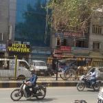 Hotel Vinayak, Ajmer