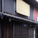 Guesthouse Kisshoan, Kyoto