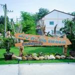 Naitawan Resort, Hat Yai