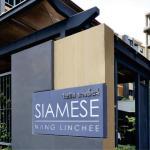 Roomme Hospitality Nang Linchee Branch,  Bangkok