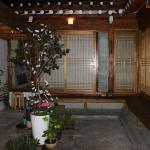 Charm Hanok Guest House, Seoul