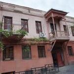 Guest House 20, Tbilisi City