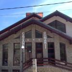 Pensiunea Cazanele Dunarii,  Dubova