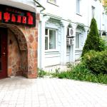 Hotel Safyan,  Kazan