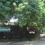 Centre Lambahoany, Toamasina