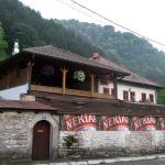 Hotellikuvia: Gostionica Ilidza, Banja Luka