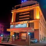 Hotel Royal Plaza, Chennai