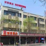 Home Inn Yinchuang North Qinghe Street Tourism Bus Station,  Yinchuan