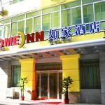 Home Inn Lanzhou East Coach Station Gannan Road,  Lanzhou