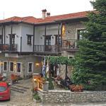 Hotel Ligeri,  Elati Trikalon