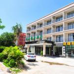 GreenTree Inn Hainan Sanya Fenghuang Jichang Road Business Hotel, Sanya