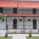 Georgoulas Apartments, Paralía Skotínis