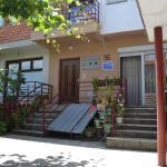 Hostel Valentin, Ohrid