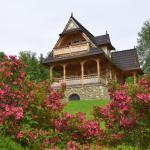 Góralski Domek Milówka, Milówka