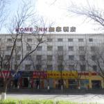 Home Inn Yinchuang West Gate West Jiefang Street, Yinchuan