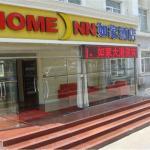 Home Inn Tianjin Yingbin Street, Binhai
