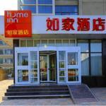 Home Inn Tianjin West Railway Station Jieyuan Road,  Tianjin