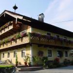 Фотографии отеля: Gästehaus Steinerhof, Зальцбург