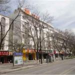 Home Inn Yinchuan Drum Tower Pedestrain Street, Yinchuan
