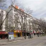 Home Inn Yinchuan Drum Tower Pedestrain Street,  Yinchuan