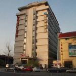 Home Inn Tianjin Shiyijing Road Music College, Tianjin