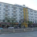 Home Inn Lanzhou West Xigu Road Xibu Market,  Xigu