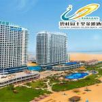 Country Garden Golden Beach Hotel,  Haiyang