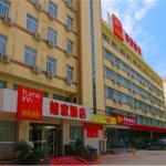 Home Inn Lanzhou West Anning Road Taohai Market Changfeng Electrical Appliance Shop, Lanzhou