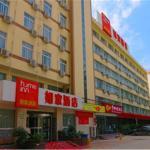 Home Inn Lanzhou West Anning Road Taohai Market Changfeng Electrical Appliance Shop,  Lanzhou