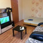 Apartment Marksa 49,  Klin