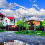 Guesthouse Zhili-Byli,  Kamennomostskiy
