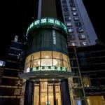 GreenTree Alliance Guangdong Province Shenzhen City Shekou Sea World Taizi Road Hotel, Shenzhen