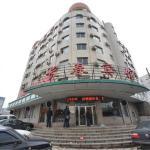 Dalian Changcun Hotel, Dalian