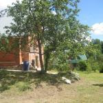Country house Runskiy,  Runsky