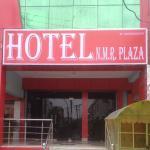 Hotel N.M.R.Plaza,  Rohtak