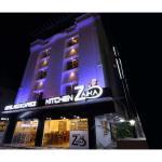 Hotel Kochi Caprice,  Cochin