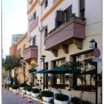 Foto Hotel: Hotel Nais, Durrës