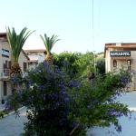 Sancak Hotel Ayibaligi, Mordogan