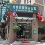 GreenTree Inn Shanghai Changfeng Park Shell Apartment Hotel, Shanghai