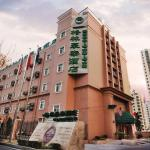 Greentree Inn Shanghai Zhongshan Hutai Business Hotel, Shanghai