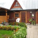 Guest House Na Bamburikhe,  Suzdal