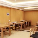 GreenTree Inn JiangSu ZhenJiang DingMao Industrial Park WoDe Square Express Hotel, Zhenjiang