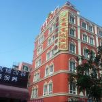 Vienna Hotel Shenzhen West Longguan Road, Baoan