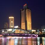 Hotel Pictures: Citic Ningbo International Hotel, Ningbo