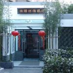 Baolong Homelike Hotel - Henglong Hotel, Shanghai