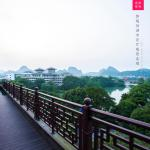 Aroma Tea House Former Jing Guan Ming Lou Museum Hotel, Guilin