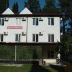 Guest House Raduga, Novy Afon
